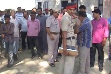 Punjab Police SI SURINDER SINGH Abuses l... - ਆਮ ਆਦਮੀ ਪਾਰਟੀ ਪੰਜਾਬ -Aap