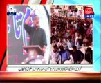 MQM leader Haider Abbas Rizvi addressed