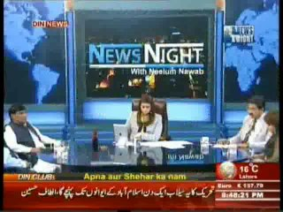 News Night With Neelum Nawab - 20th March 2014