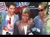 Aala Re Aala,Mast Bhoot Aala    watch out the funny bhoot video,