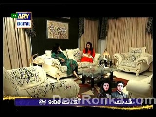 Sheher e Yaaran - Episode 95 - March 19, 2014 - Part 2