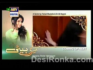 Meri Beti - Episode 24 - March 19, 2014 - Part 1