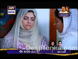 Meri Beti - Episode 24 - March 19, 2014 - Part 3