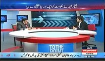 Sheikh Rasheed Exclusive in To The Point, 19th March 2014