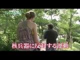 "BS1ペシャル オリバー・ストーンと語る ""原爆×戦争×アメリカ"" 前編"