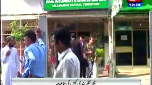 Judges Detention Case: Court exempts Musharraf's attendance today