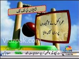 Out of total 120 balls Pak played 51 dot balls. That means 8 overs and 3 balls out of 20 overs were maiden