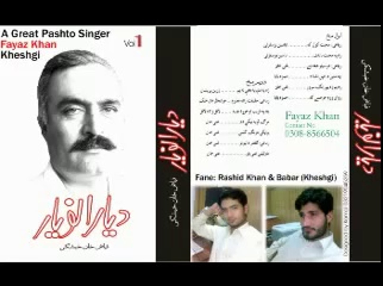 fayaz khan kheshgi mp3 songs