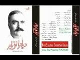 Fayaz Khan - Wayal Kamtar Waya Kho Hunar - - Album - Diyar Anwayar -