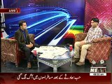 News Lounge 22 March 2014