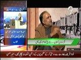 Kal Ke Khuwab Se Aaj Ki Tabeer Tak On Aaj News - 23 March 2014