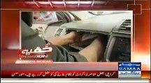 Khufia Operation (Smuggling Karnay Walay Khufia Operation Ki Giraft May) - 23r