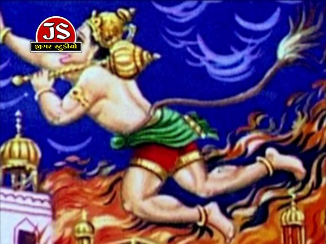 Duniya Chale Na Shree Ram Ke Bina