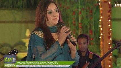 Part1-Kay2 4th Anniversary-Ik Pal Punjabi Bolian By Afshan Zaibi