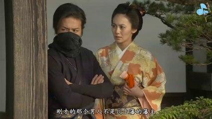 鼠小僧 第7集 Nezumi Edo wo Hashiru Ep7