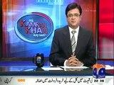 Jahangir Khan Tareen on Geo News AJJ Kamran Khan K Sath