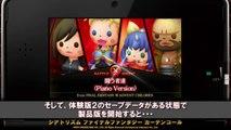 Theatrhythm Final Fantasy : Curtain Call - Final Fantasy VII