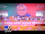 BJP projects grand alliance of 28 Parties, Part 1 - Tv9 Gujarati