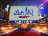 'Aghaz-e-Safar' Red Carpet Premiere