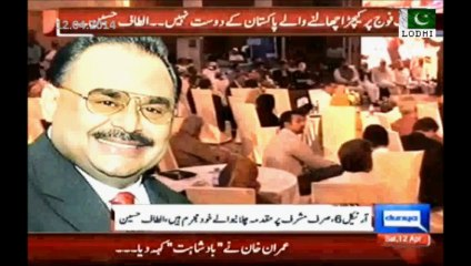 Altaf Hussain didn't get CNIC yet and calling MQM supporters to protest if he ...