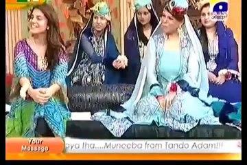 Live in Geo's Morning show - Aap (Mardoun) Ki Piyaas Hum (Aurtain) Bhujaateen ...