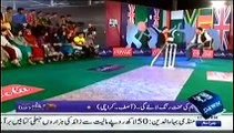 T20 Balle Balle (25th March 2014) T20 World Cup Special