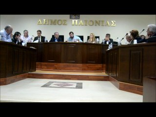 Δημοτικό Συμβούλιο Παιονίας - 3 θέματα εκτός ημερησίας διάταξης