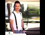Ayman Zbib     Mahboubi - ايمن زبيب