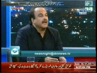 News Night with Neelum Nawab - 26th March 2014