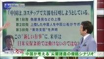 2014.03.26 青山繁晴 水曜アンカー 提供:別寅かまぼこ