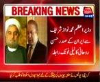 Iran's President Hassan Rouhani contact to PM Nawaz Sharif