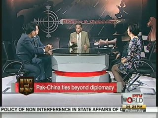 Pak China Business Forum 2014 (Part 1)