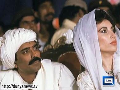 Asif Ali Zardari Nai Benazir Bhutto ki Jewlery Maang lee,,,,,