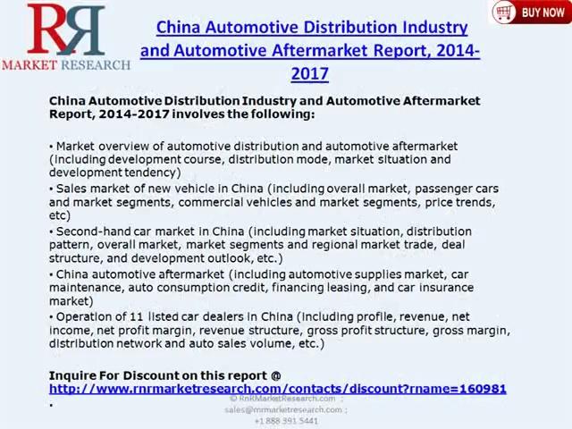 China Automotive Aftermarket & Automotive Distribution Industry Report 2014-2017