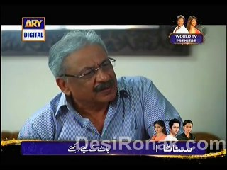 Sheher e Yaaran - Episode 100 - March 27, 2014 - Part 1