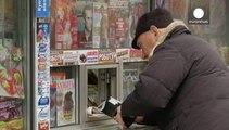 Ucraina, accordo con l'FMI per piano aiuti da oltre 14 mld di dollari