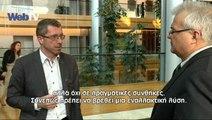 """""""Δεν μπορούμε να καταδικάσουμε ένα έθνος στη φτώχεια για μια γενιά"""" τονίζει σε συνέντευξή του στη διαδικτυακή τηλεόραση του ΑΠΕ ΜΠΕ ο λουξεμβούργιος Χριστιανο-κοινωνιστής ευρωβουλευτής Φρανκ Ενγκελ.   """"Είμαι εντελώς πεπεισμένος ότι δεν μπορείτε να """"πουλή"""