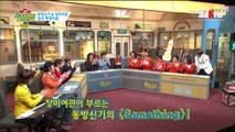 [Vietsub] 140311 Mnet Beatles Code 3D Ep12 with TVXQ [DBSKTeam@360kpop]