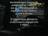 [Run] Bmw M3 Turbo Vs Yamaha R1