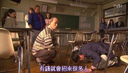 夜野老師 第9集 Yoru no Sensei Ep9