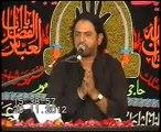 Majlis e Aza 4 muharam Allama Nasir Abbas Shaheed