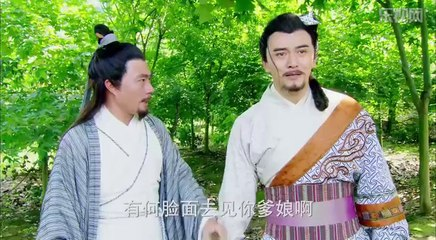 隋唐英雄4 第12集 Heros in Sui Tang Dynasties 4 Ep12