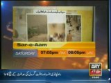 Tonight In Sar e Aam With Iqrar-ul-Hassan