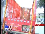 Guj BJP minister Vasan Ahir's slip of tongue, describes Kutch as part of Pakistan - Tv9 Gujarati
