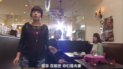 撫慰金律師 第11集 Isharyou Bengoshi Ep11
