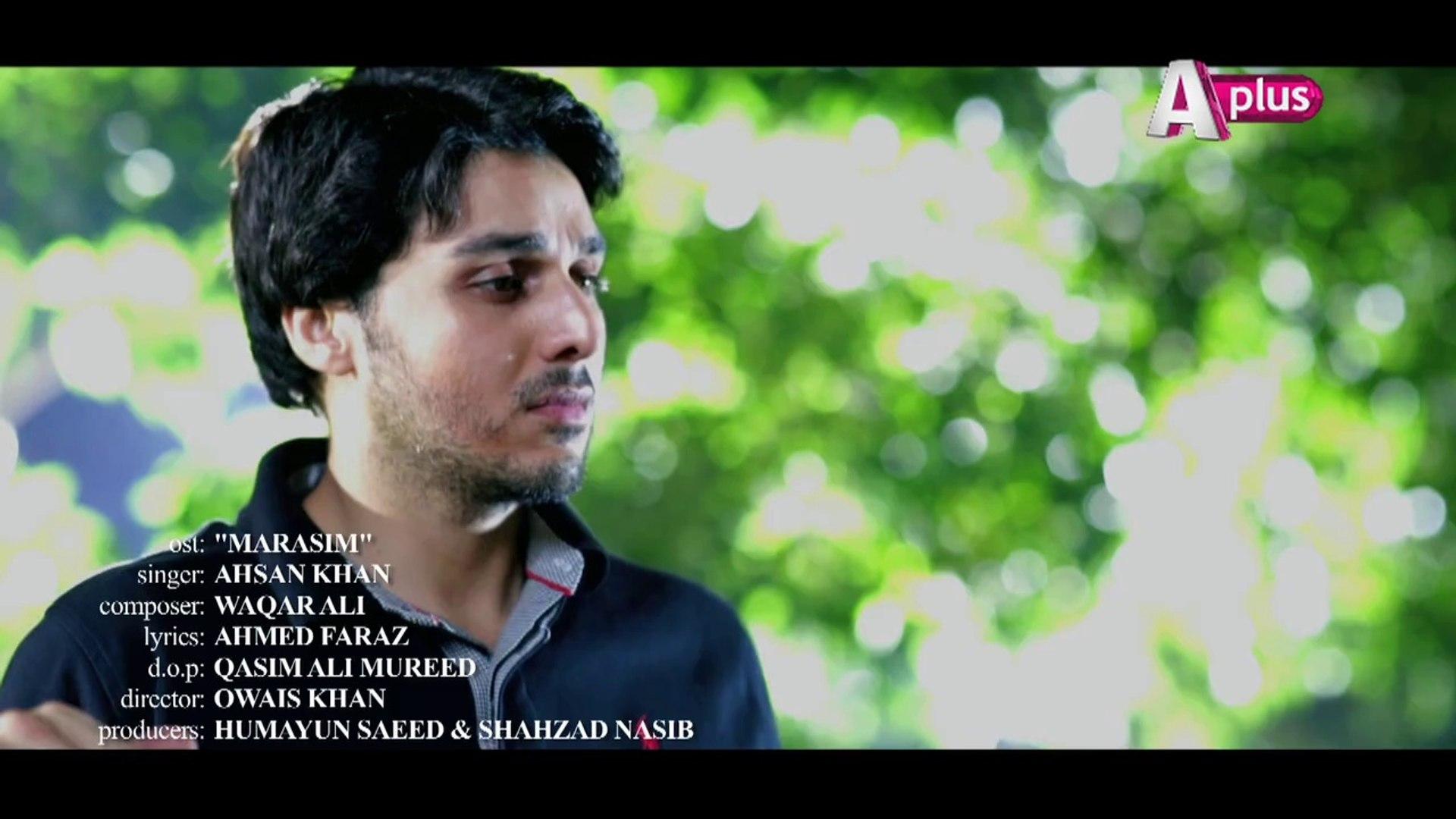 marasim title song mp3