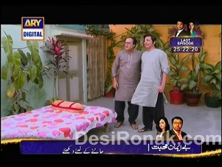 BulBulay - Episode 285 - March 30, 2014 - Part 1
