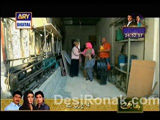 Quddusi Sahab Ki Bewah - Episode 143 - March 30, 2014 - Part 1