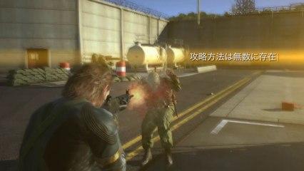 Japan Trailer de Metal Gear Solid V : Ground Zeroes