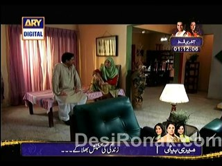 Sheher e Yaaran - Episode 101 - March 31, 2014 - Part 2